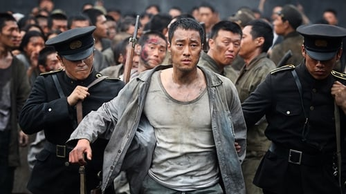 The Battleship Island Here page found
