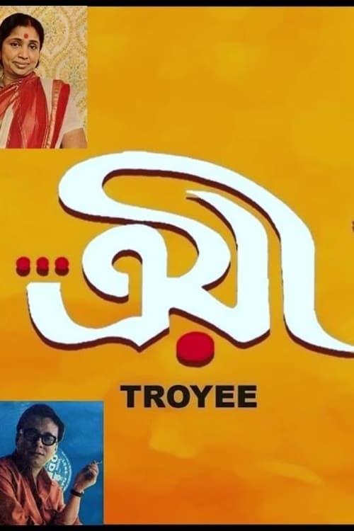 Mira La Película Troyee En Buena Calidad