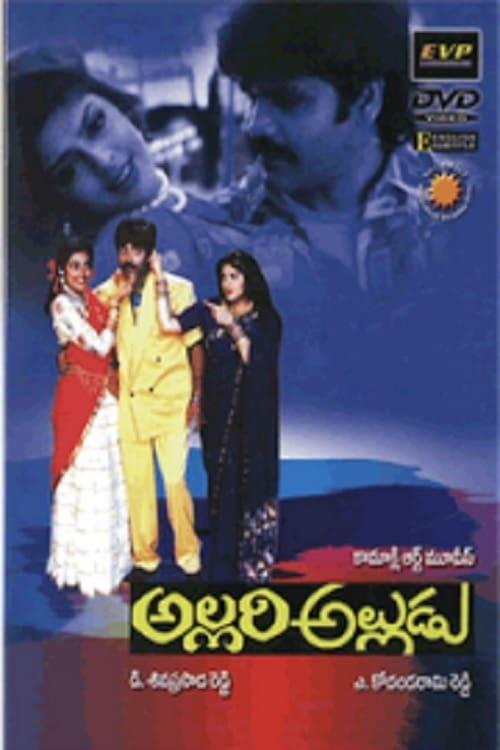 Allari Alludu (1993)