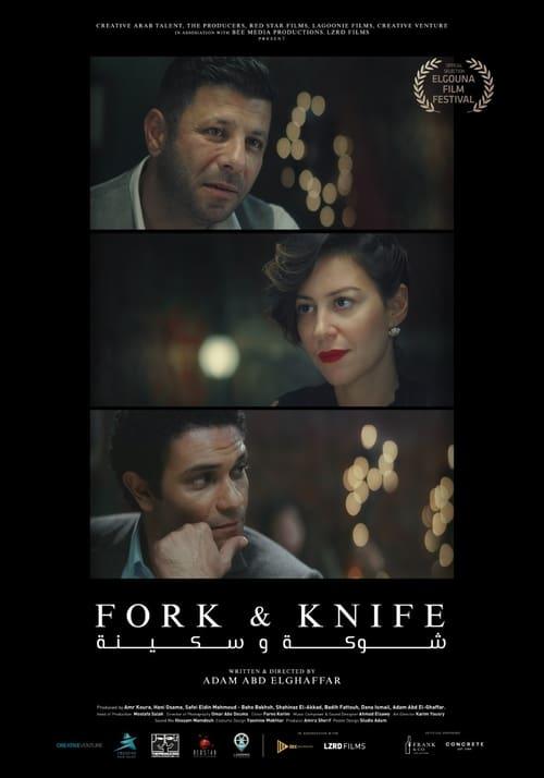 Fork & Knife (2018)