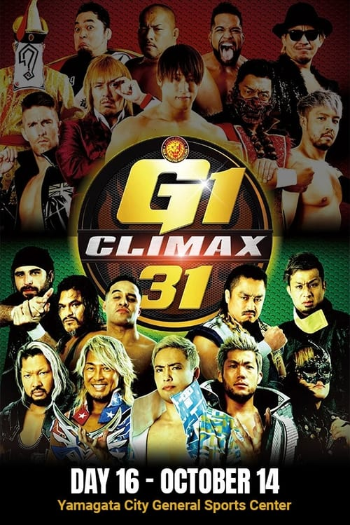 Watch NJPW G1 Climax 31: Day 16 Online HDQ full