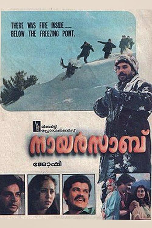 Nair Saab (1989)