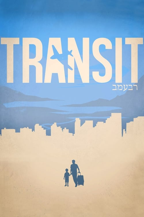 Largescale poster for Transit