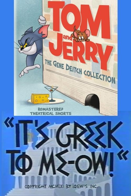 Mira La Película It's Greek to Me-ow! En Español