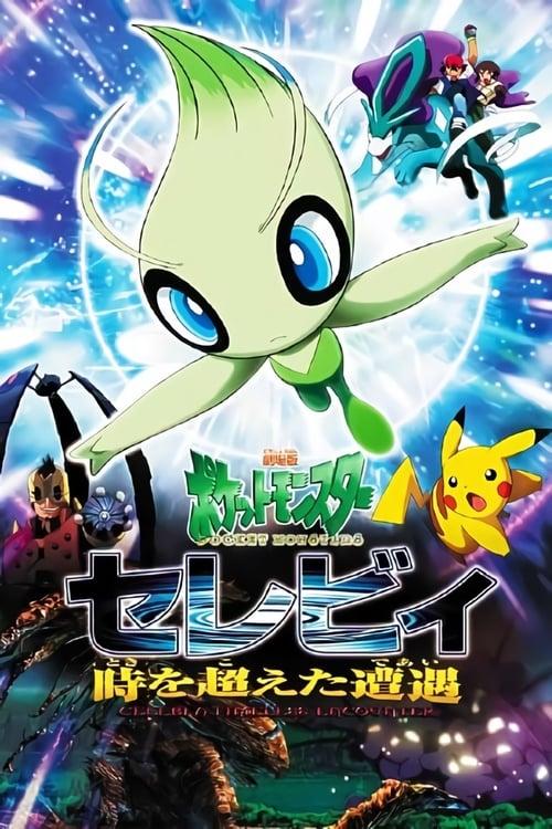 Film Pokémon 4: Die zeitlose Begegnung Online