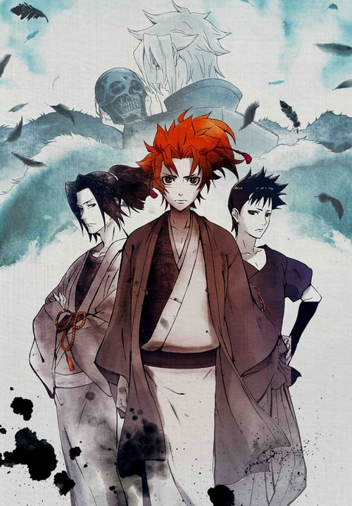 Watch Peace Maker Kurogane Movie 1: Omou Michi Online Gorillavid