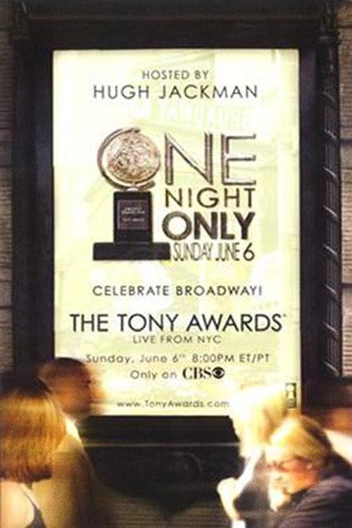 Tony Awards: The 58th Annual Tony Awards
