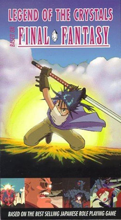 Final Fantasy: Legend of the Crystals I - Wind Chapter Online