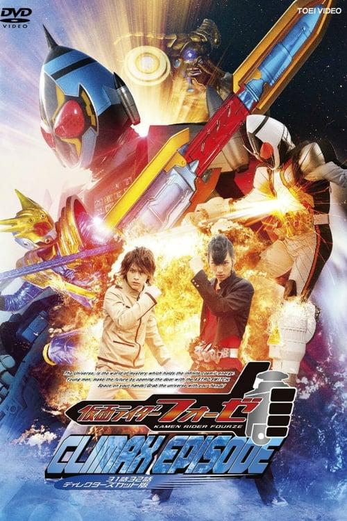 Mira Kamen Rider Fourze: Climax Episode En Español En Línea