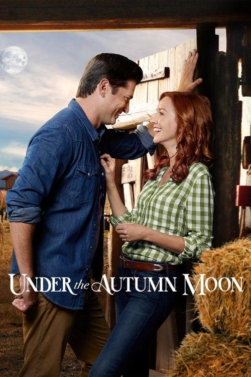 Под есенната луна