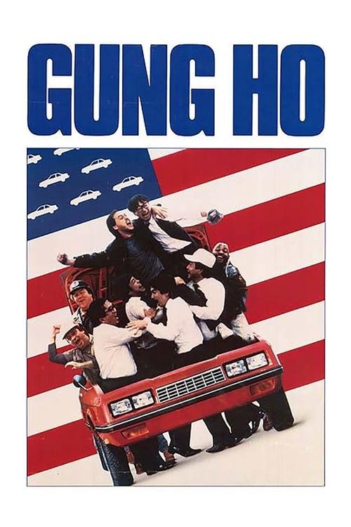 Gung Ho - Arrivano i Giapponesi (1986)