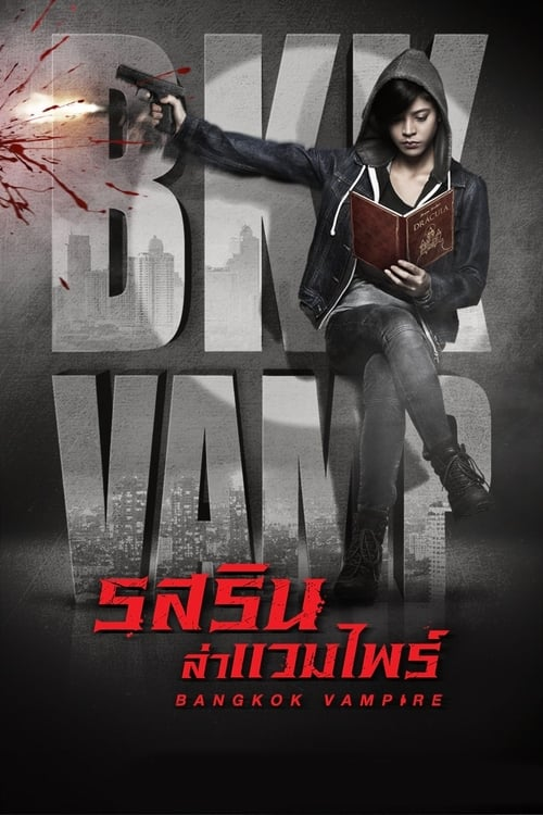 Bangkok Vampire (2019)