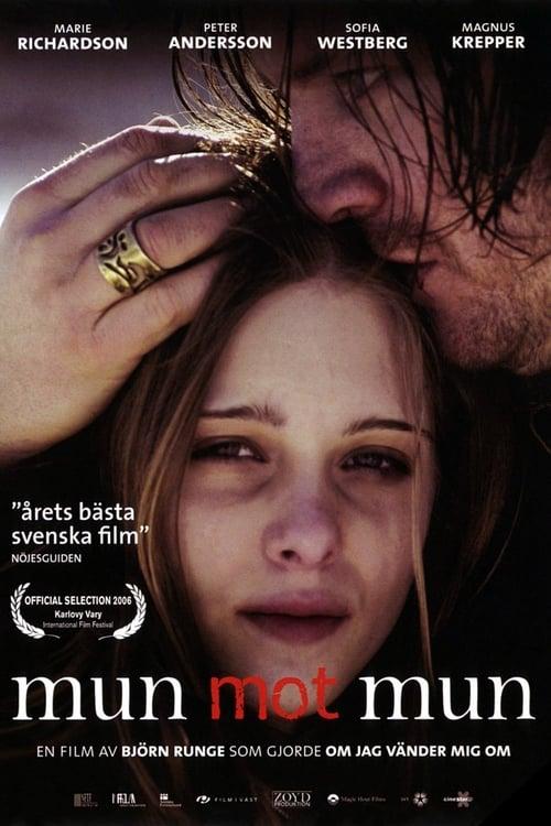فيلم Mun mot mun مع ترجمة على الانترنت