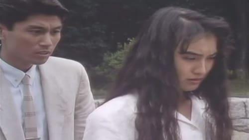 The Mobile Cop Jiban 1989 Streaming Online: Kidou Keiji Jiban – Episode Episode 32