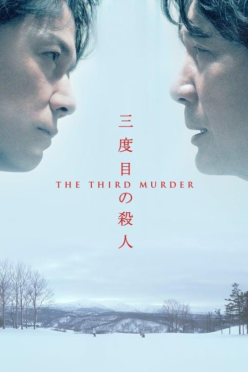 The Third Murder 2018