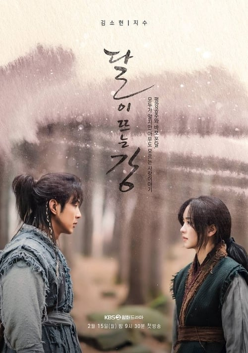 Nonton Drama Korea River Where the Moon Rises (2021)