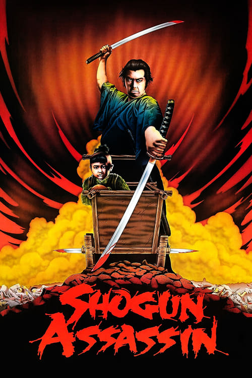 Shogun Assassin poster