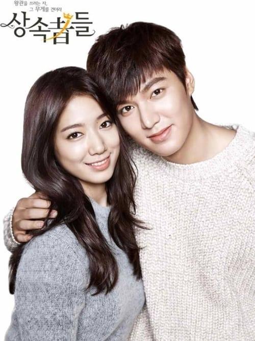 Nonton Drama Korea The Heirs (2013)