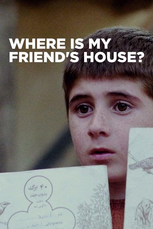 خانهی دوست کجاست؟