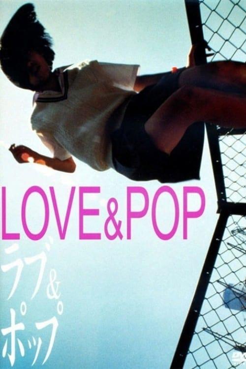 Love & Pop (1998) Poster