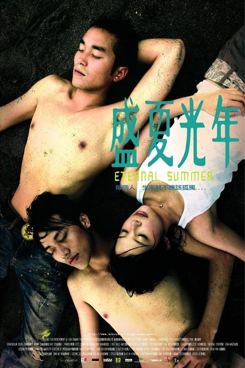 ✪ Eternal summer (2006) ▲