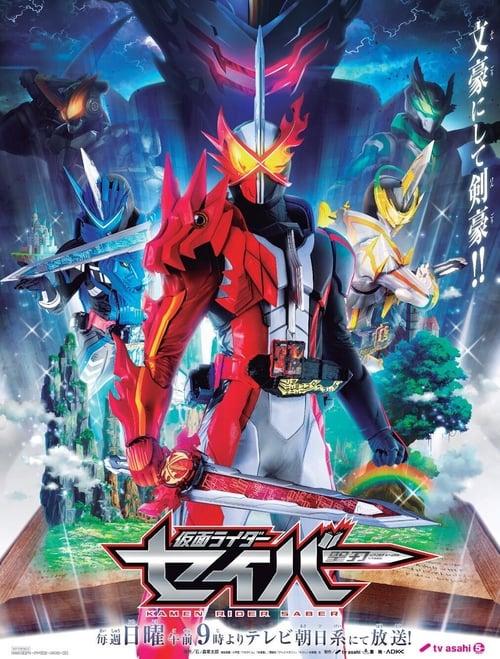 Kamen Rider Season 31