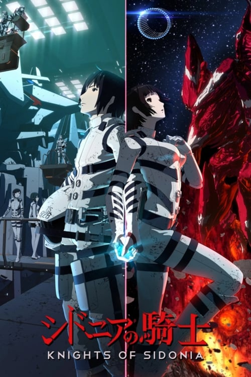 Image Knights of Sidonia