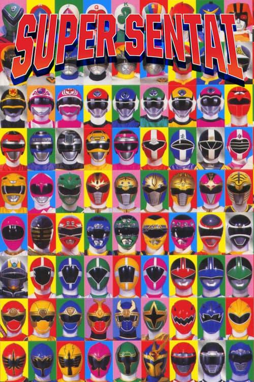 Super Sentai (1975)
