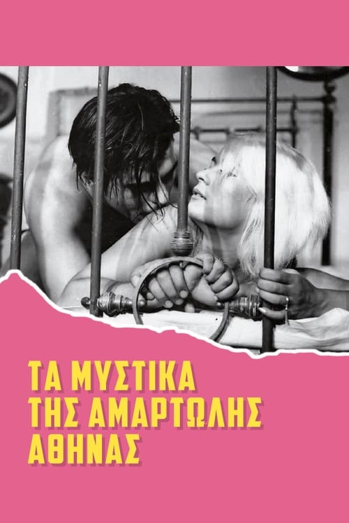 The Secrets of Sinful Athens