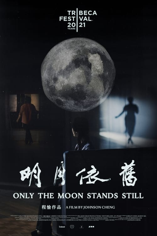 Only the Moon Stands Still