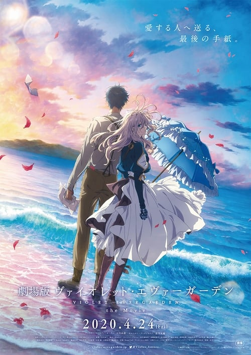 Watch Violet Evergarden: The Movie () Movie Free Online