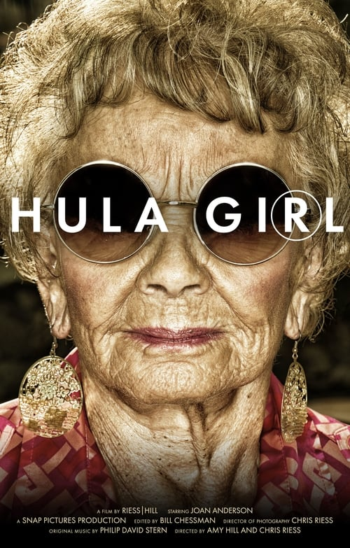 Hula Girl (1969)