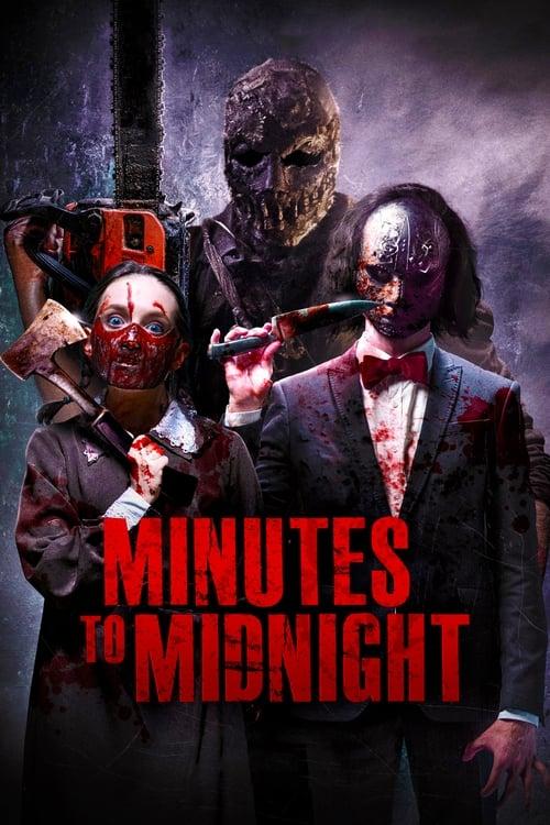 مشاهدة Minutes to Midnight خالية تماما