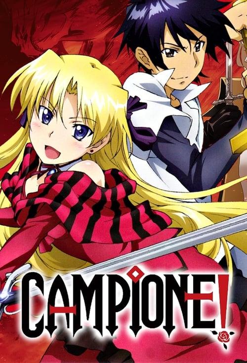 Campione!-Azwaad Movie Database