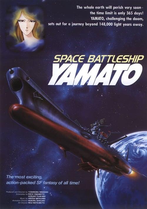 Space Battleship Yamato Subtitles Anime Online