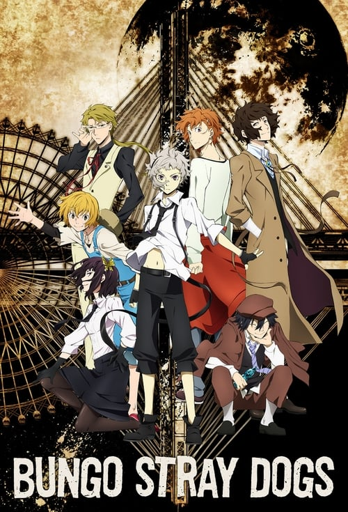 Bungo Stray Dogs (2016)