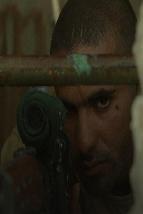 Watch Haifa Street Online Filehoot