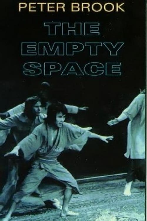 The Empty Space (1975)