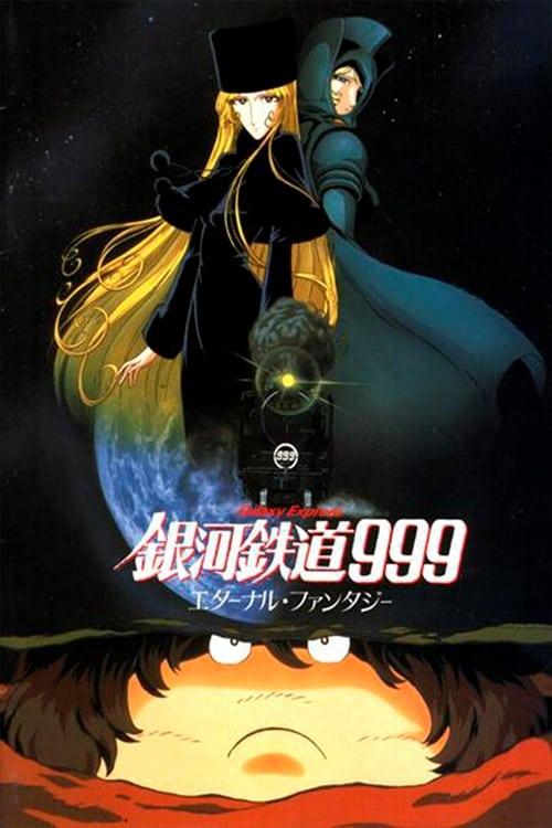 Película Galaxy Express 999: Eternal Fantasy Con Subtítulos En Línea