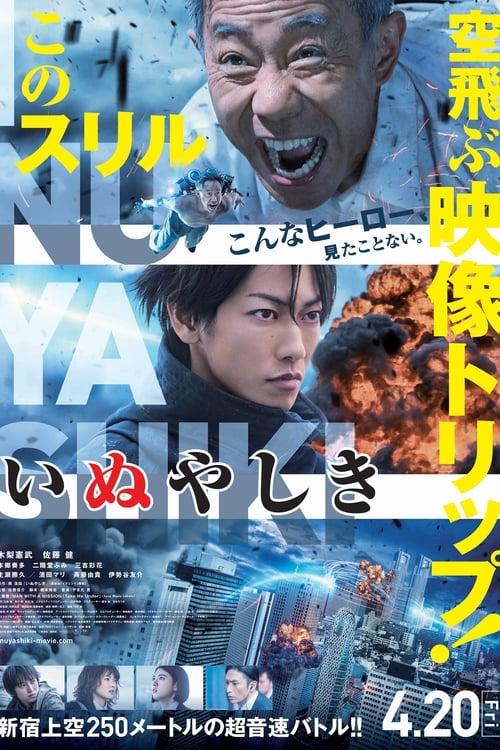 Assistir Inuyashiki Online