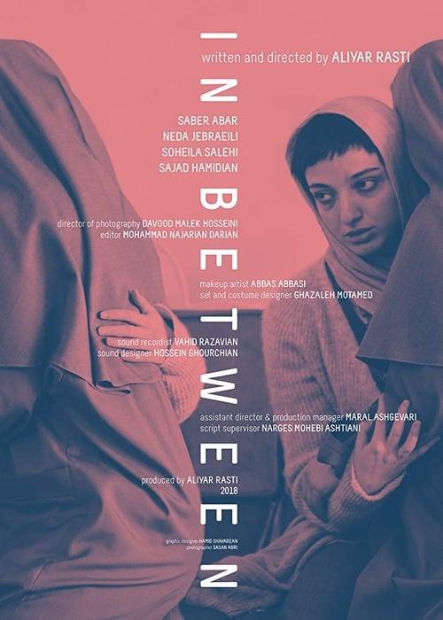 In Between (2018)