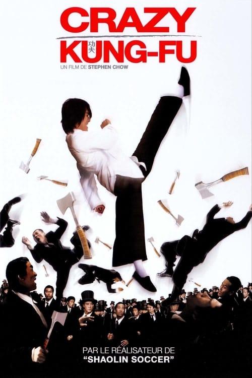 [1080p] Crazy Kung‐Fu (2004) streaming reddit VF