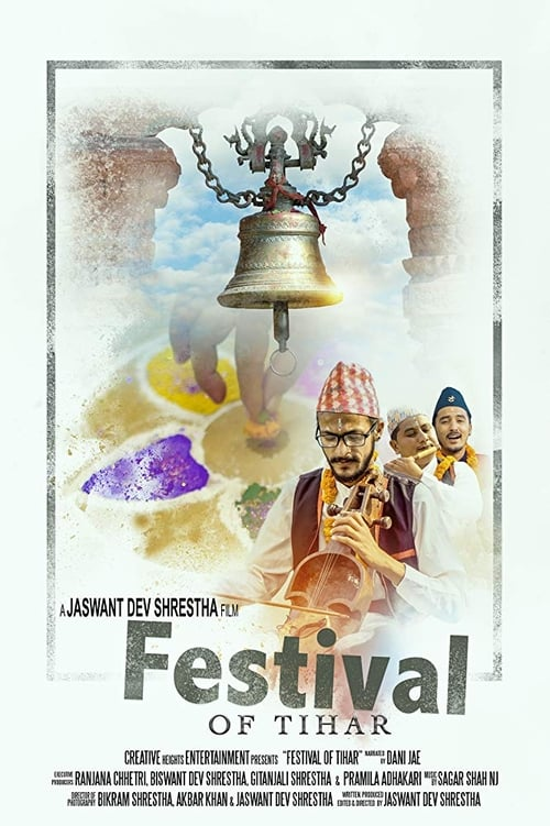 Festival of Tihar