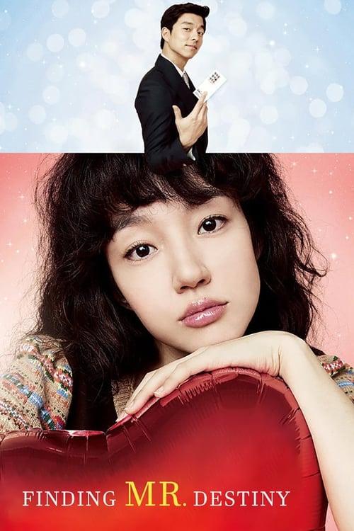 김종욱 찾기 poster