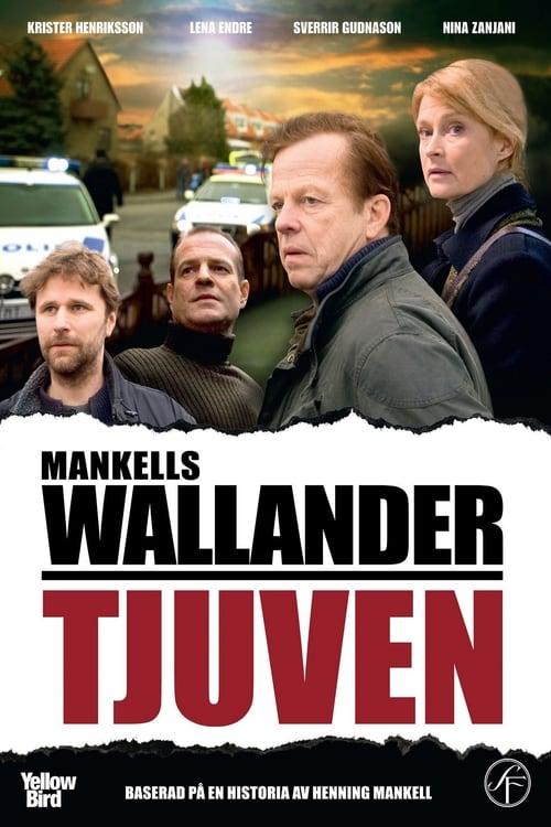 Wallander 17 - Tjuven (2009)