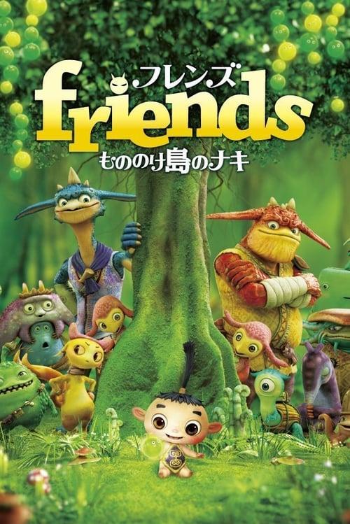 Nonton anime Friends: Naki on Monster Island (2011)