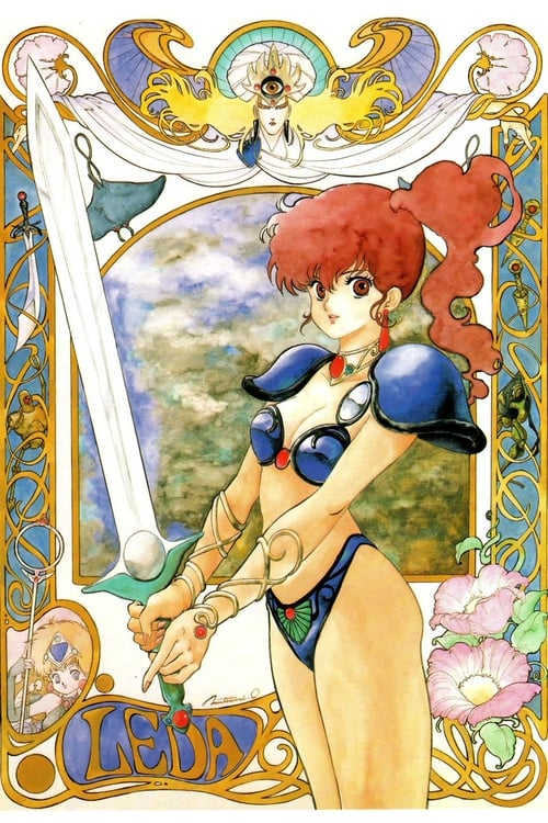 Leda - The Fantastic Adventure of Yohko (1985)
