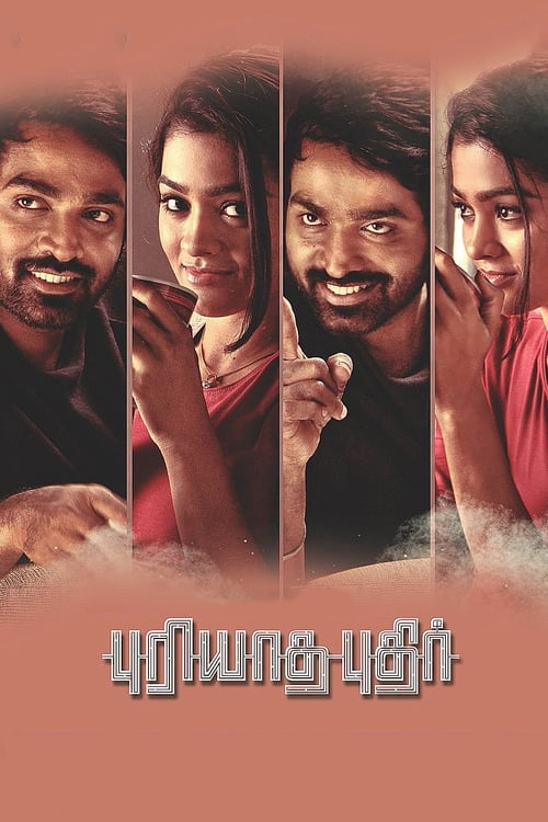 Watch Puriyaatha Puthir online
