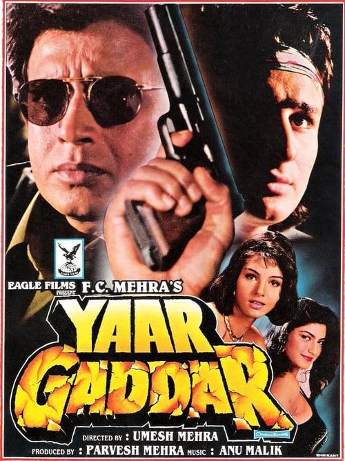 Yaar Gaddar Movie Poster