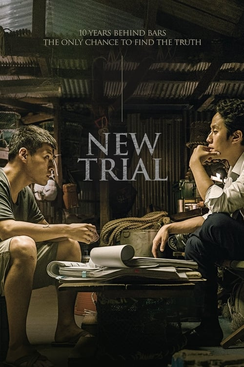 New Trial Streaming VF